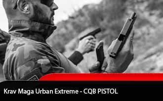 קורס אקדח CQB עירוני אקסטרים של קרב מגע